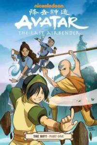 Avatar the Last Airbender: The Rift