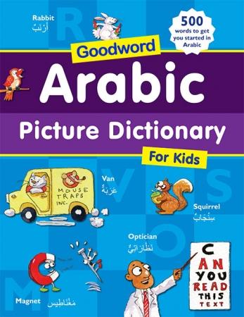 Arabic dict
